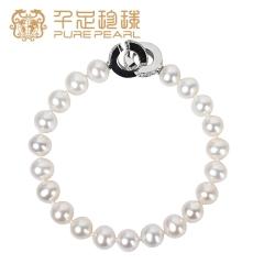 千足珠宝蔻迩圆润靓白强光基本光洁7.5-8mm淡水珍珠银扣手链 白色 7.5-8mm 约18cm左右