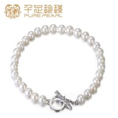 千足珠宝曼莎圆润强亮5-5.5mm淡水珍珠手链新品华丽OT锆石扣 白色 5-5.5mm 17cm+1