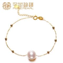 千足珠宝 强光淡水珍珠18K金花式手链 白色 9-9.5mm 17+3cm