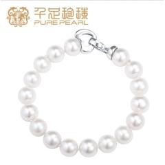 千足珠宝富蕴圆润靓白强光基本光洁9-10mm淡水珍珠银手链 白色 9-10mm 约17cm左右