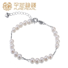 千足珍珠balance系列5-5.5mm圆细小微瑕强光珍珠手链 白色 5-5.5mm 其他