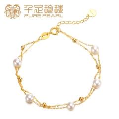 千足珍珠 秀柔 4.5mm强光淡水珍珠18K金花式珍珠手链 白色 4.5mm 16+3cm