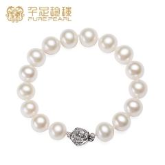 千足珠宝 祝歙 近圆基本光洁强光9-10mm 淡水珍珠925银扣手链女 白色 9-10mm 约17c