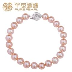 千足珠宝花语近圆强光基本光洁7mm 淡水珍珠银扣手链首饰 紫色 7-7.5mm 约17cm左右