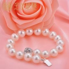 千足 葎缘 9-10mm圆润饱满高品质淡水珍珠手链送妈妈送老婆 白色 9-10mm 约18cm左右