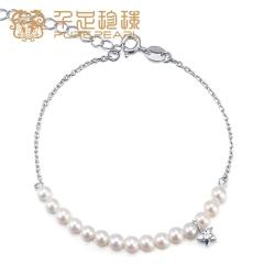 千足珠宝星辰3.5-4mm强光淡水小珍珠花式手链 白色 3.5-4mm 19.5cm