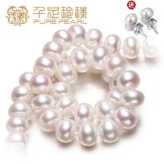 千足珠宝 倾慕 馒头圆强亮细小瑕疵9-10mm淡水珍珠项链 正品 白色 9-10mm 43cm(含扣