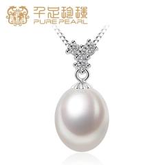 千足珠宝润白亮光8-10mm珍珠吊坠项链饰品首饰 白色 8-10mm 吊坠长2.0cm左右