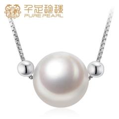 千足珠宝晗韵10-10.5mm近圆强光淡水珍珠吊坠 白色 10-10.5mm 43cm左右(含扣)