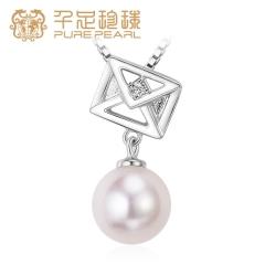 千足珠宝情书光洁圆润强亮8-8.5mm淡水珍珠银吊坠项链 白色 8-8.5mm 吊坠长约18mm左右