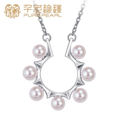千足珠宝[浣熙]圆润强亮光洁4.5-5.5mm珍珠吊坠项链 白色 4.5-5.5mm 吊坠长约27m