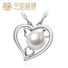 千足珠宝 馒头圆强亮8-8.5mm珍珠心形吊坠项链礼物送女友 白色 8-8.5mm 吊坠总长约11m