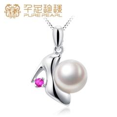 千足珍珠舞媚圆润强光8-8.5淡水珍珠银吊坠项链珍珠吊坠 玫红锆石 8-8.5mm 吊坠长2.0cm