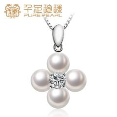 千足珍珠祈香6-6.5mm光洁强光珍珠吊坠免费配925银链 白色 6-6.5mm 吊坠长约23mm