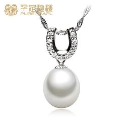 千足米形/水滴淡水珍珠马蹄形吊坠 9.5-10.0MM淡水珍珠吊坠 白色 9.5-10mm 其他