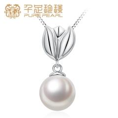 千足珠宝馥馨正圆光洁亮白强光10-10.5mm珍珠银吊坠项链 白色 10-10.5mm 坠子长约25