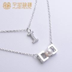 千足珠宝诺鈊圆润强亮光洁4.5-5mm淡水珍珠银吊坠项链锁骨链 白色 4.5-5mm 项链43cm+