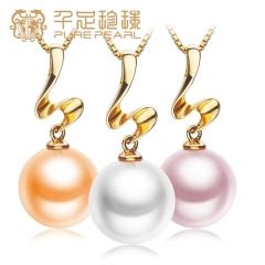 千足珠宝绮璨正圆强亮光洁10.5-11mm淡水珍珠吊坠项链 白色 925银镀黄 10.5-11mm