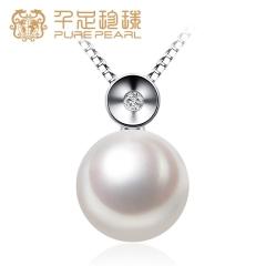 千足珠宝知遇近圆强光7-7.5mm淡水珍珠吊坠新品 新品到货 7-7.5mm 吊坠长约12mm