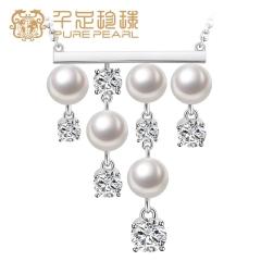 千足珠宝烁繁光洁圆润强光7-7.5淡水珍珠银吊坠项链 白色 7-7.5mm 其他