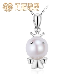 千足珠宝天使近圆光洁强光9.5-10mm淡水珍珠银吊坠项链 白色 9.5-10mm 吊坠长2.0cm