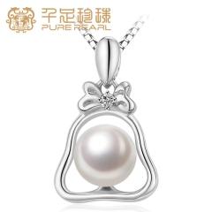 千足珠宝叮珰馒头珠7.5-8mm圣诞礼物淡水珍珠银吊坠 白色 7.5-8mm 吊坠长2.0cm左右