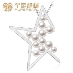 """千足珠宝""""星辰""""系列近圆强光淡水珍珠吊坠时尚 白色 3-4mm 吊坠长约31mm"""