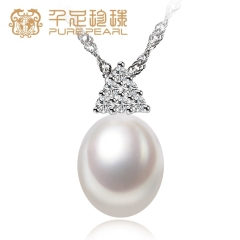 千足珠宝 水滴形强光细小微瑕9-9.5mm珍珠银吊坠项链 白色 9-9.5mm 吊坠总长约11mm