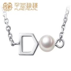 千足珍珠璃芽4.5-5mm净白润泽淡水珍珠吊坠 白色 4.5-5mm 40mm左右+4cm
