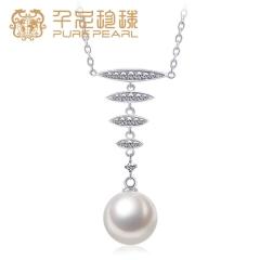 千足珍珠婉韵10.5-11mm大气强光淡水珍珠吊坠 新品到货 10.5-11mm 其他