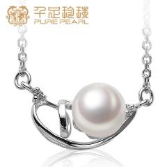 千足珍珠 月亮船近圆润白光洁7.5-8mm珍珠吊坠 白色 7.5-8mm 吊坠长约2.2cm左右