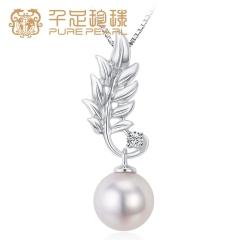 千足珍珠 叶子系列 叶荛 8.5-9mm净白饱满淡水珍珠925银吊坠新品 白色 8.5-9mm 吊坠