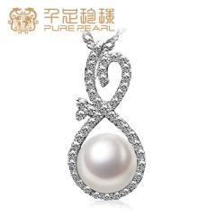 千足珍珠 10.0-10..5mm强光四面光淡水珍珠吊坠项链 赠送银链 白色 10-10.5mm 坠