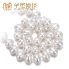 千足珠宝 蕙质不规则圆度强亮5.5-6mm淡水小珍珠项链饰品延长扣 白色 5.5-6mm 43cm