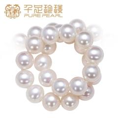 千足珠宝 绚丽 圆润强亮近光洁7.5-8mm珍珠项链珠宝送礼 白色 7.5-8mm 43cm