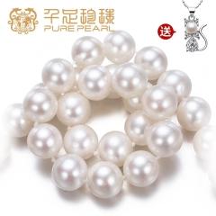 千足珠宝 恩娉 很圆强亮8-9mm淡水珍珠项链 送妈妈真银扣多色 桔色 9-10mm 46cm