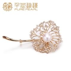 千足珠宝 胸花 妈妈款淡水珍珠胸针 送母亲的礼物 白色 12mm