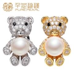 千足珍珠 小熊 9-10mm  淡水珍珠胸针 外套毛衣配饰 金色小熊 9-10mm