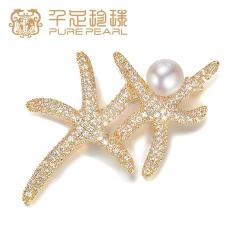 千足珠宝高档胸花 妈妈款淡水珍珠胸针海星 外套配饰 银色配件-白色珍珠 8.5-9mm