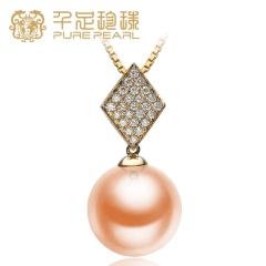 千足珠宝12-12.5mm淡水珍珠18K金吊坠 珍珠吊坠 桔色 12-12.5mm 坠子长约25mm