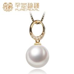 千足珠宝 正圆强光光洁11mm淡水白珍珠吊坠 18K金镶钻 白色 11mm 吊坠长约24mm