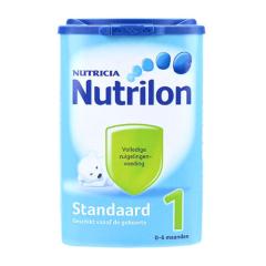 【荷兰直邮】荷兰牛栏奶粉1段 3罐装