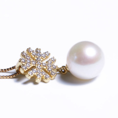 嘉和珠寶 雪花款天然淡水珍珠吊墜 10-11mm正圓無瑕 S925銀鍍金雪花款