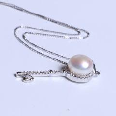 康福珠宝 钥匙吊坠 925银 9-10mm