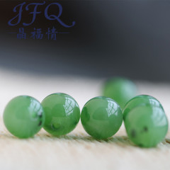 和田玉俄罗斯碧玉珠子苹果绿10mm圆珠 散珠子 玉珠DIY手链手串佩珠 珠径 8mm/颗
