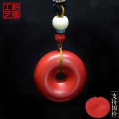 原创平安吉祥朱砂龙8国际备用官网男女款女士创意项链项坠开光复古饰品包邮