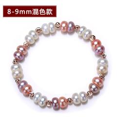 珍珠手链 天然正品淡水珍珠 8-9-10mm馒头珠 白桔紫色混色可选 8-9mm混色款