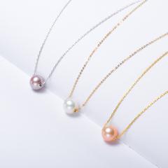 路路通天然淡水珍珠吊坠单颗简约18K金韩版锁骨链正品925纯银项链 18K金粉色珍珠 9.5-10m
