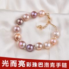巴洛克珍珠手链女淡水混彩学生新款简约粉紫色正品天然珍珠女款 新款混彩调节扣148 11-12mm 2