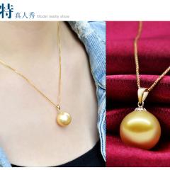 11-12-14-16-17mm天然珍珠吊坠 送链珍珠饰品 珍珠项链 金色14-15mm 45cm